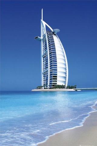 Hotel In Dubai Iphone Wallpaper Idesign Iphone