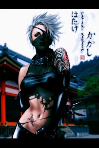 Sexy ninja girls