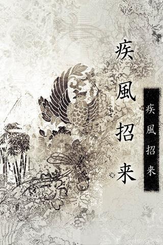 phoenix iphone wallpaper - photo #27