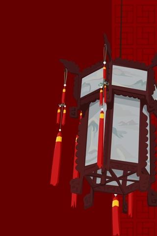 Red Lantern iPhone Wallpaper