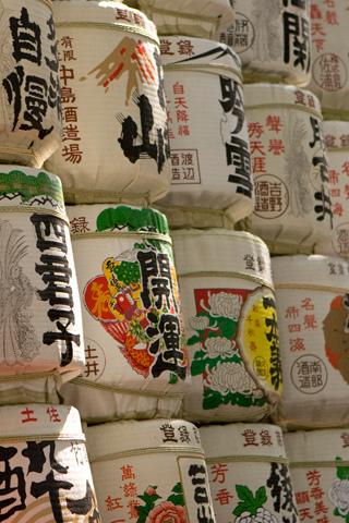 Got Rice? iPhone Wallpaper