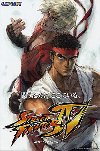 Street Fighter Cover iPhone Wallpaper