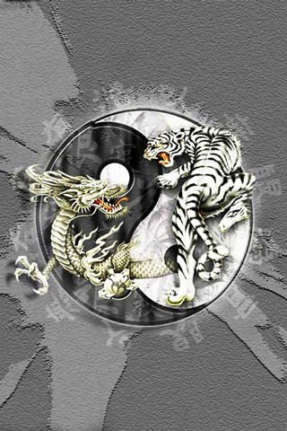 Yin & Yang iPhone Wallpaper