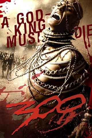 300 - God King iPhone Wallpaper