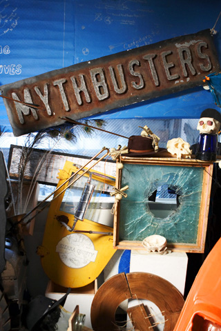 Mythbusters iPhone Wallpaper