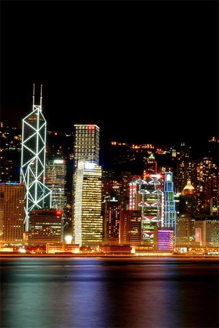 Hong Kong, China iPhone Wallpaper