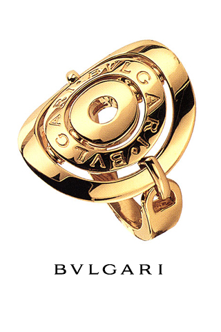 Bvlgari iPhone Wallpaper