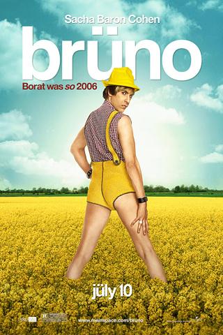 Bruno Movie iPhone Wallpaper