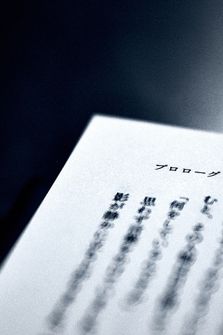 Japanese Writing iPhone Wallpaper