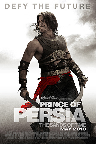 Prince of Persia - Sands of Time iPhone Wallpaper