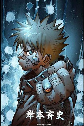 Uzumaki Naruto iPhone Wallpaper
