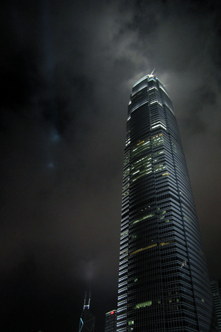 Hong Kong Tower iPhone Wallpaper