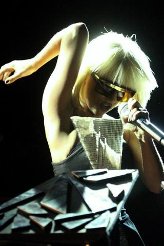 Lady Gaga iPhone Wallpaper
