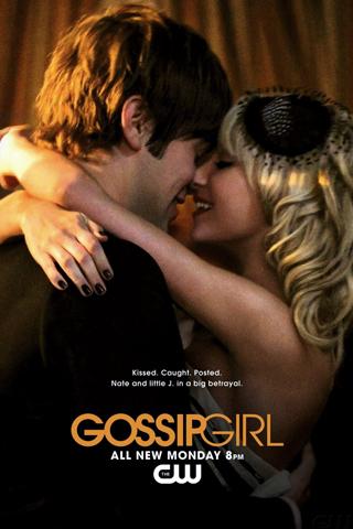 Gossip Girl iPhone Wallpaper