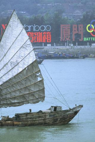 Ancient Boat iPhone Wallpaper