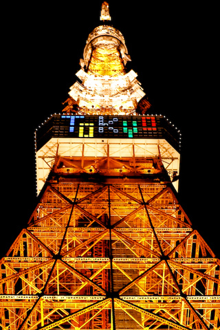 Tokyo Tower iPhone Wallpaper