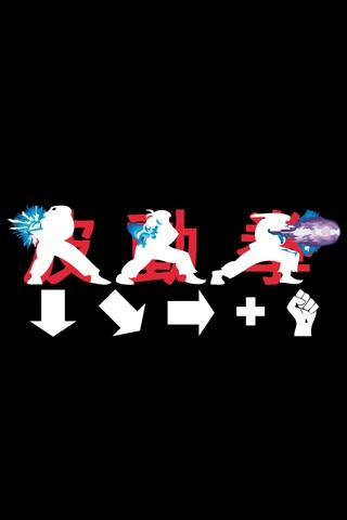 Street Fighter - Haduken iPhone Wallpaper