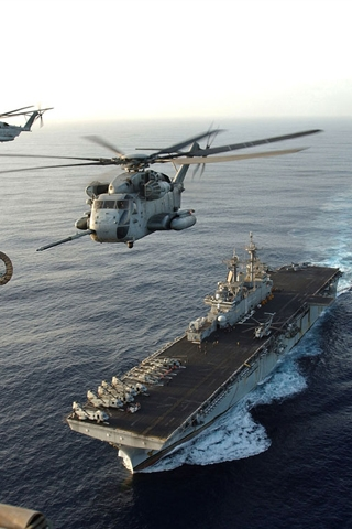 Military Helicopter IPhone Wallpaper