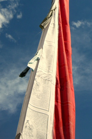 Flag Pole iPhone Wallpaper