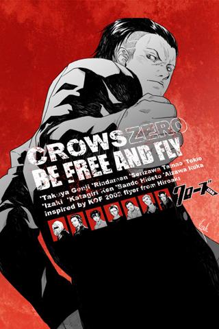 Crows Zero iPhone Wallpaper